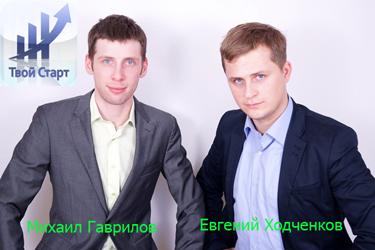 michail-gavrilov-evgeniy-hodchenkov