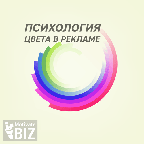 Rainbow06
