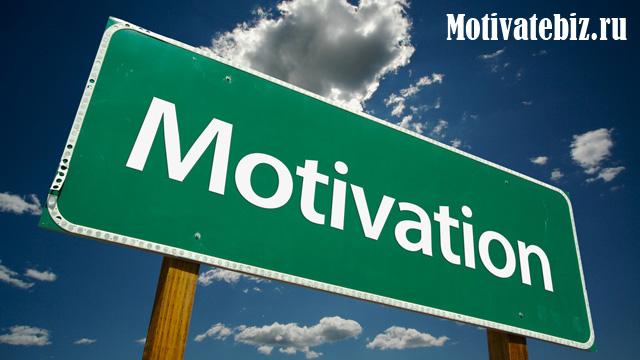 Самые мотивирующие видео